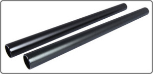 Genus Support Bars 215mm